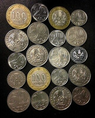 Old KAZAKHSTAN Coin Lot - 20 Super Uncommon Hard to Find Coins - Lot #523