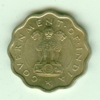 India Uncirculated 1954 Anna-Lot Z2