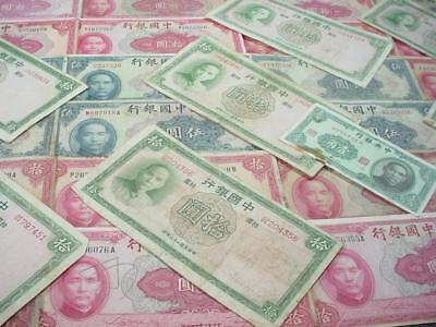 NobleSpirit NO RESERVE Extremely Valuable 32x China Currency Collection