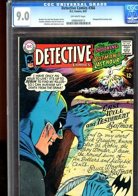 Detective Comics #366 (1967) No. 366 Cgc 9.0 Dc Comics 1967