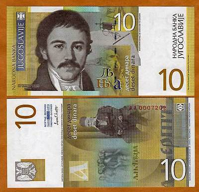 Yugoslavia 10 Dinara, 2000, P-153, AA-Prefix, UNC > The Last Issue