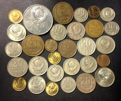 Old Soviet Union/CCCP Coin Lot - 1936-Cold War - 30 Excellent Coins - Lot #524