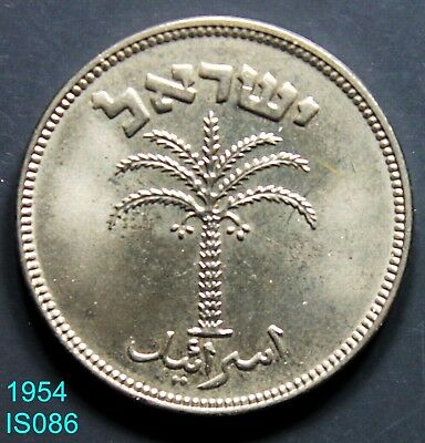 Israel 100 Pruta 1954 5714 almost uncirculated coin FREE SHIPPING
