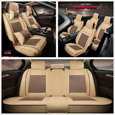 6D PU Leather+Ice Silk Beige 5-Seats Car Seat Protector Covers For Four Season