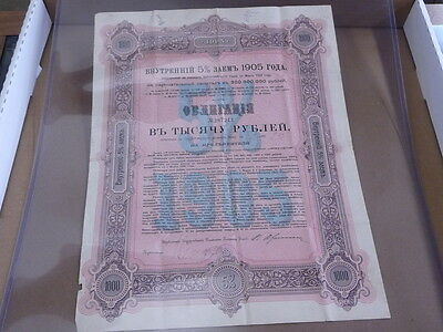 Russia 1905 1000 Rubles Stock Bond Loan Certificate 2336H