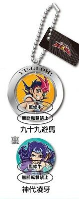 YUMA & REGINALD - YU-GI-OH Metal Character Keychain - SK Japan - New in Capsule
