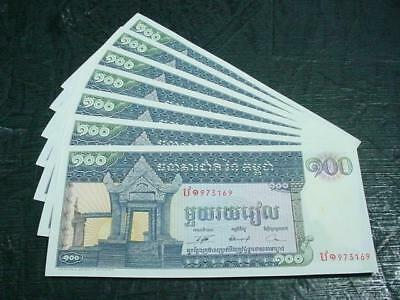 NobleSpirit NO RESERVE Lovely 7x Cambodia Bank Vault Currency Gem CU Selection