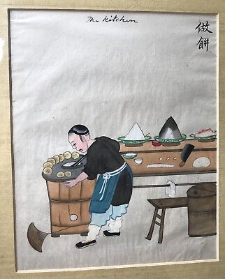 Antique Signed Chinese Painting FIGURE IN KITCHEN On Pith or Rice Paper Matted