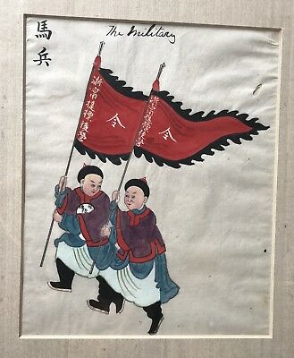 Antique Signed Chinese Painting THE MILITARY On Pith or Rice Paper Matted