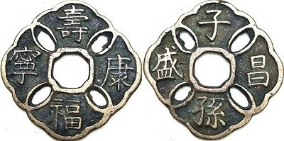 Korea Ancient bronze coin Diameter:35mm