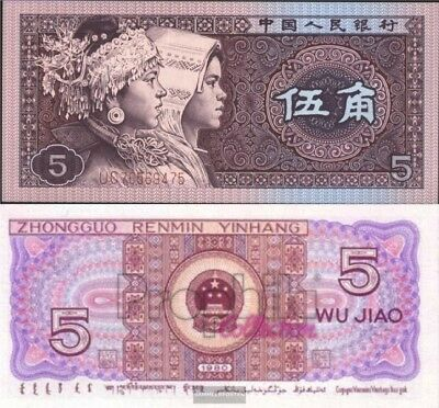 People and #39;s Republic of China Pick-number: 883a uncirculated 1980 5 Jiao