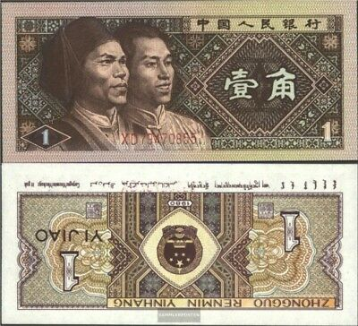 People and #39;s Republic of China Pick-number: 881a uncirculated 1980 1 Jiao