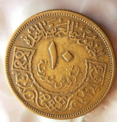 1960 SYRIA 10 PIASTRES - Excellent Coin - Free Shipping - MIDDLE EAST BIN #3
