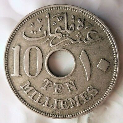 1917 H EGYPT 10 MILLIEMES - Excellent Coin - Free Shipping - MIDDLE EAST BIN #3