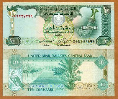 United Arab Emirates, 10 Dirhams, 2009, P-27a, UNC