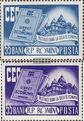 Romania 1561-1562 (complete issue) used 1955 State Sparkasse