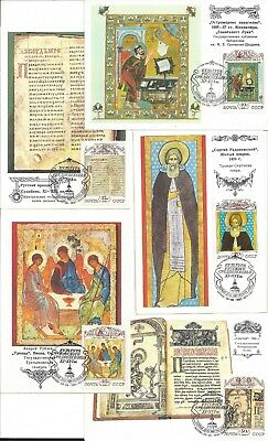 1991 USSR Set of 5 Postcards Culture of Medieval Russia  Maximum Card FDC