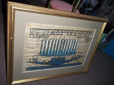 #102 Vintage Egyptian Hand Painted  Hieroglyphic Painting on Papyrus Paper frame