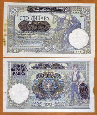 Serbia, 100 Dinara 1941, Nazi Occupation, WWII P-23 aUNC, Foxing