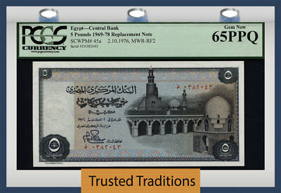 TT PK 45a 1969-78 EGYPT SCARCE REPLACEMENT STAR NOTE 5 POUNDS PCGS 65 PPQ GEM