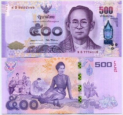 Thailand 500 Baht 2016 P 129 Comm Queen 84 Years 7 Cycle Replacement S Unc