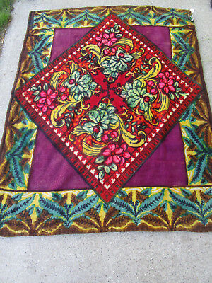 Antique Chase Double Sided Horsehair Buggy Carriage Lap Sleigh Blanket