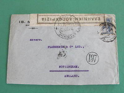 WW1 Stamp & Postmark Cover sent from Salonica to England with Greek Censor Label