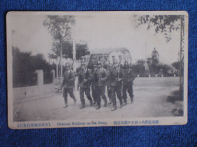 Tsingtao China/Patrol of German Soldiers March on City Street/Printed Photo PC