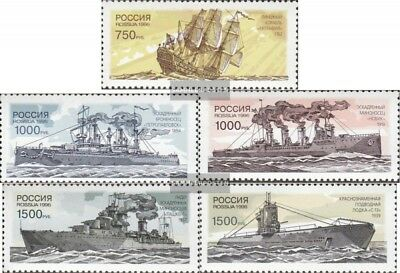 Russia 519-523 (complete issue) unmounted mint / never hinged 1996 Warships