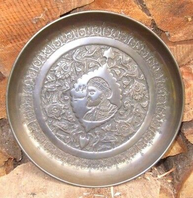 Vintage Repousse Heavy Solid Brass Wall Plate Farsi Writing Middle Eastern Man
