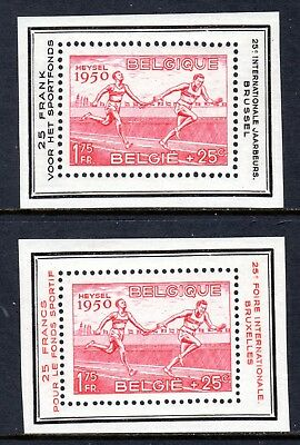 (094)     Belgium 1950  Athletic Sheet (x2 Different) MNH  25f for Sport Fund