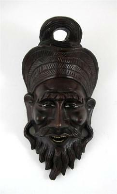 """Vintage Chinese Oriental Carved Rosewood Wall Mask  - 6.25"""" -Happy Laughing Face"""