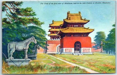 """MUKDEN (Shenyang) CHINA Postcard """"Tomb of the First Ruler of Manchuria"""" Unused"""
