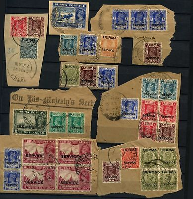 Burma 1930's-40's KGV-KGVI x 36 Used Stamps On Pieces #D74008
