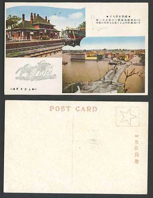 China Old Postcard Soldiers, Jinghai County Railway Station Cang County Panorama