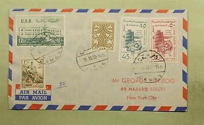 1959 Uar Syria Multi Franked Airmail Damas To Usa