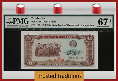 TT PK 29a 1979 CAMBODIA 5 RIELS PMG 67 EPQ BEAUTIFUL SUPERB GEM UNCIRCULATED!