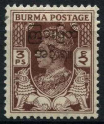 Burma 1947 SG#68, 3p Interim Burmese Government optd MH #D73905