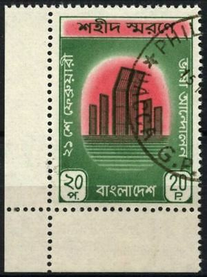 Bangladesh 1972 SG#12 Inmemory Of The Martyrs Cto Used #D73824