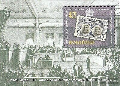 Romania Block376 (complete.issue.) unmounted mint / never hinged 2006 Dynasty Ho