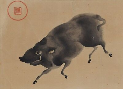 Antique Chinese or Japanese Ink Painting or Print of Wild Boar Pig Asian