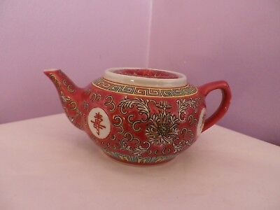Lovely Vintage Chinese Porcelain Calligraphy & Scrolling Flowers Design Teapot 1