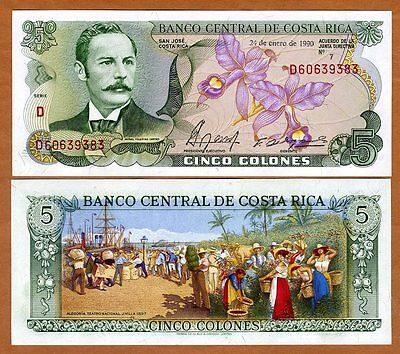 Costa Rica, 5 Colones, 1990, P-236e, UNC -> colorful, orchids, seaport, market