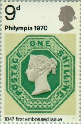 GREAT BRITAIN -1970- Philympia 70 - Stamp Exhibition - 1847 First Embossed  #643