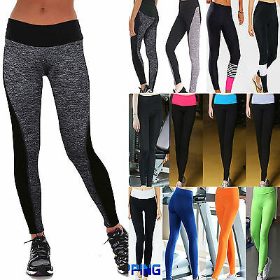 Women's Athletic Yoga Fitness Leggings Running Gym Stretch Sports Pants Trousers