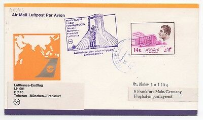1976 MIDDLE EAST First Flight Cover to FRANKFURT GERMANY Lufthansa LH601