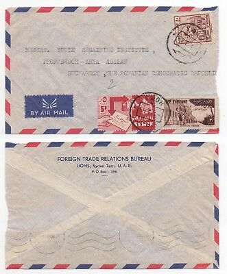 1959 MIDDLE EAST Air Mail Cover HOMS to BUCHAREST ROMANIA