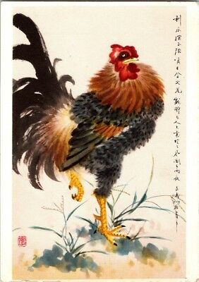 Vintage Postcard Chinese Color Woodcut 729 Hsueh-T'ao