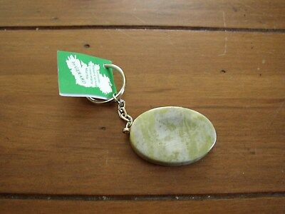 Worry Stone Key Ring, Connemara Marble by Gerard