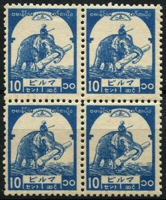 Burma Japanese Occupation 1943 SG#J92, 10c Elephant MNH Block #D73978